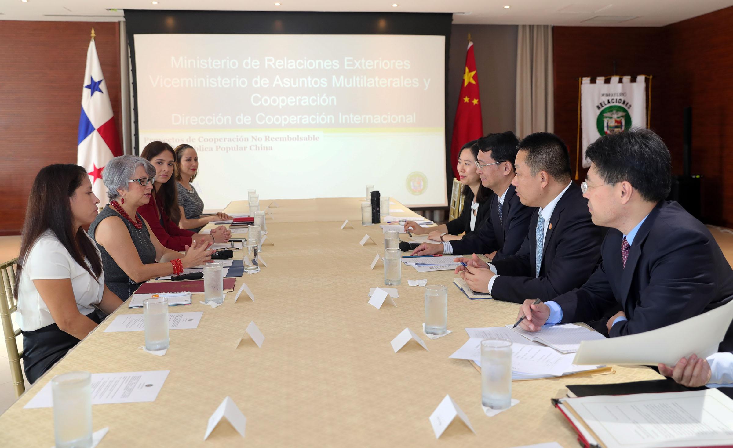 Agencia_Cooperación_China_1